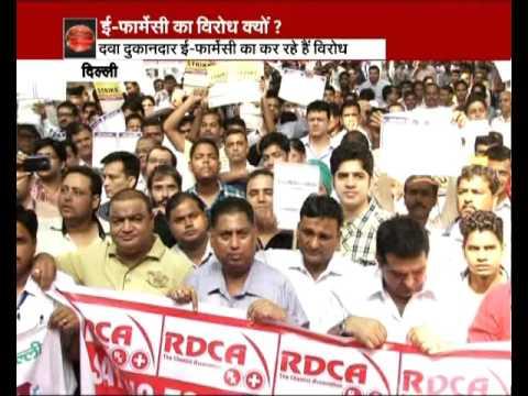 Delhi : Chemist shops in city stay shut