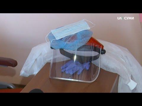 Суспільне Суми: У Сумах навчають лікарів як діяти при коронавірусі