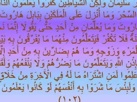 Roqia Rokia رقية دعاء ابطال السحر للشيخ محمد متولي الشعراوي 35 دقيقه Youtube