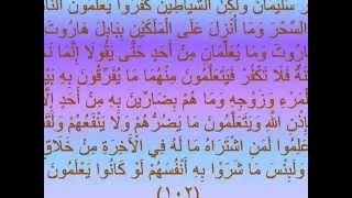 ROQIA ROKIA رقية دعاء ابطال السحر للشيخ محمد متولي الشعراوي  35 دقيقه