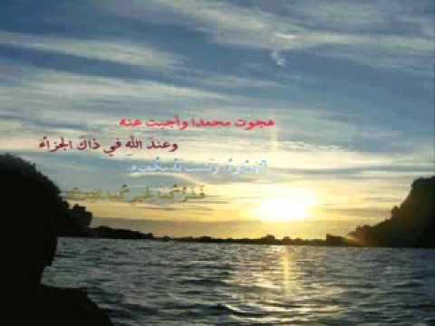 اجمل ما قال حسان بن ثابت في مدح الرسول