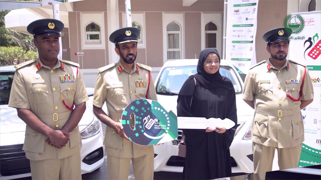 سعادة اللواء المهندس المستشار محمد سيف الزفين يسلم سيارتين للفائزين بنظام النقاط البيضاء