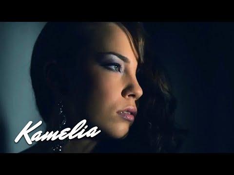 Lala Band - Dance Dance Dance (official video HD)