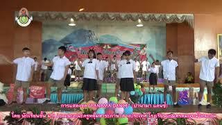 PANAMA DANCE (ปานามา แดนซ์)  ม.4 / 6 และคณะครูกลุ่มสาระภาษาต่างประเทศ โรงเรียนเกษตรสมบูรณ์วิทยาคม