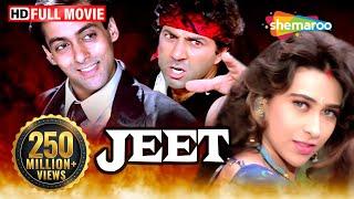 Download Jeet  {HD} - Salman Khan - Sunny Deol - Karishma Kapoor - Superhit Hindi Movie -(With Eng Subtitles)