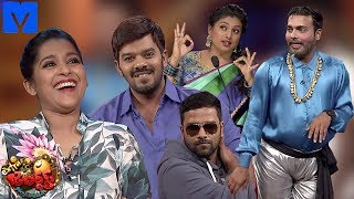 Extra Jabardasth | 15th February 2019 | Extra Jabardasth Latest Promo | Rashmi,Sudigali Sudheer