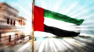 النشيد الوطني الإماراتي uae national anthem بصوت إيمان شيخين