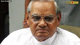 Former PM Atal Bihari Vajpayee's health is stable: AIIMS