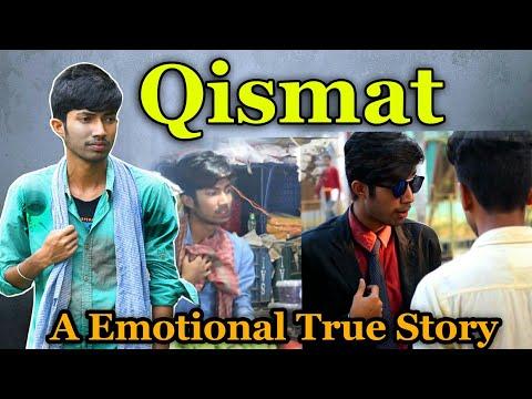 Qismat    A Emotional True Story    Time Changes    Motivation Story    Karimganj Multimedia