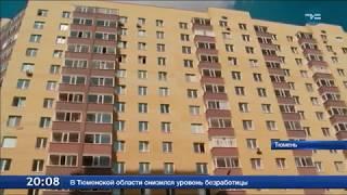 Ребенок выпал из окна 7 этажа