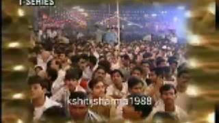 Shiv Vivah Part 7 - N A R E N D R A  C H A N C H A L
