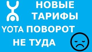 видео Тарифы | Dream Island — Аквапарк – Киев. Развлекательный центр