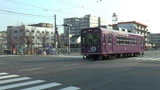 京福電車44 つりかけの音