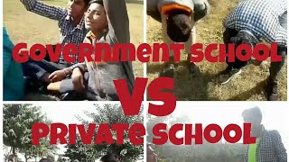 Government School vs Private School || Desi humour
