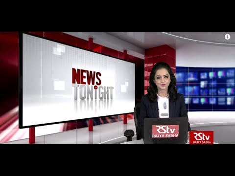 English News Bulletin – August 12, 2019 (9 pm)