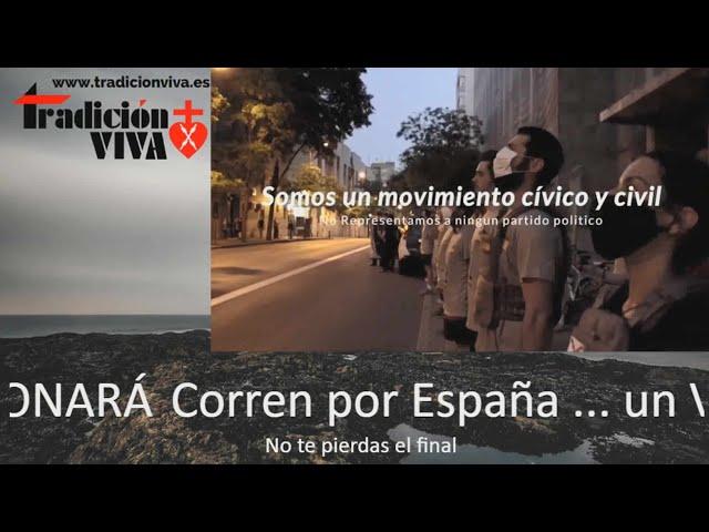 #CorrenporEspaña. Un VÍDEO que te EMOCIONARA