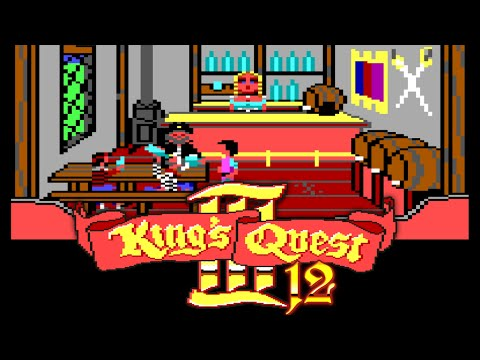 king's-quest-iii-[agi]-[012]---ein-schiff-liegt-im-hafen