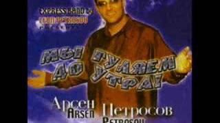 Arsen Petrosov Stop kolesa!