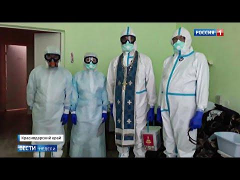 Вести недели. Ситуация тяжелая: борьба с коронавирусом в России