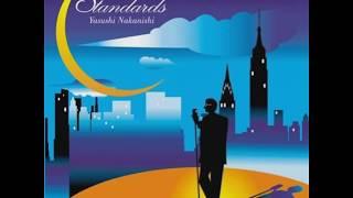 Standards/スタンダーズ 中西保志、初のカバーアルバム!! 「いっそセレ...