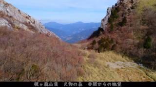 梶ヶ森山頂 ドローン空撮映像