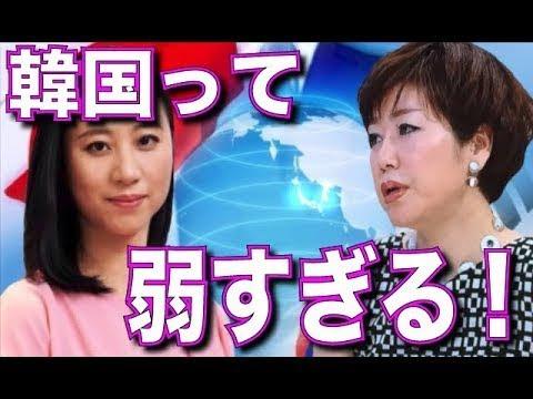 金慶珠を日本人女性が半笑いでフルボッコ論破→「韓国の反日は中国より酷いw」