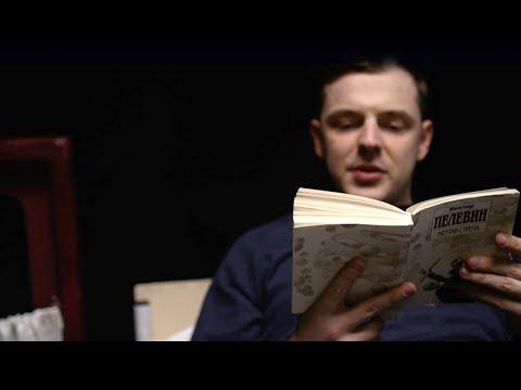 Клип Anacondaz - Поезда