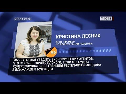 5 доказательств коварства Молдовы