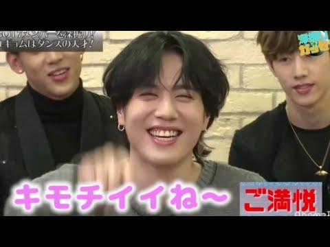 GOT7 Abema TV 2/3 Jinyoung & Yugyeom (FULL)