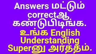English Skill   Spoken English through Tamil   Sen Talks   Learn English   Tamil Medium students