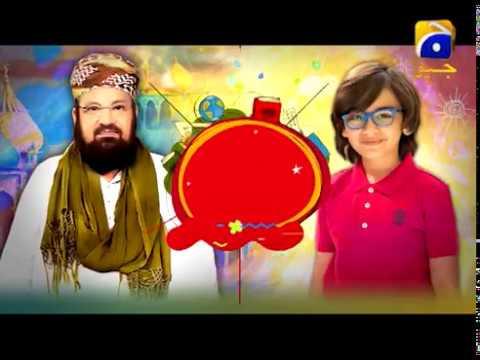 Shees Aur Allama Sahab   Episode 13   Shees Sajjad Gul   Allama Kokab Noorani   18th May 2020