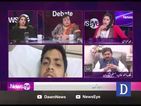 NewsEye - 16 May, 2018 - Dawn News