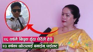 २६ वर्षमै श्रीमान् गुमाएकी सरस्वतीले  जिन्दगीलाई यसरी चम्काईन् | Saraswati Timilsina | Forsee