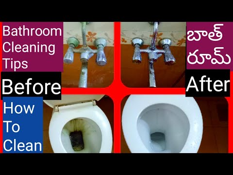 Bathroom Cleaning Tips/How to clean bathroom Taps/How to clean a Toilet/Trendy Neelima Ideas/Telugu