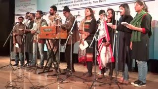 Chand Roz Aur Meri Jaan Song by JNU Music Club