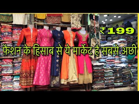 Best Clothes Market For Boys And Girls Lajpat Nagar Market Delhi