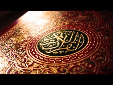 Surah Ibrahim - Muhamad Luhaidan (Complete surah)