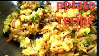 potato masala roast how to make potato recipe FN WORLD by Pathu