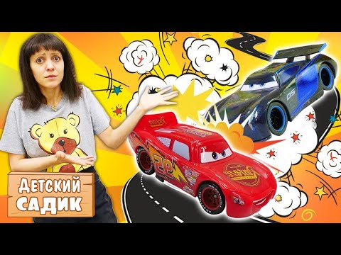Детский сад Капуки Кануки. Машинки устроили ГОНКИ - Видео для детей