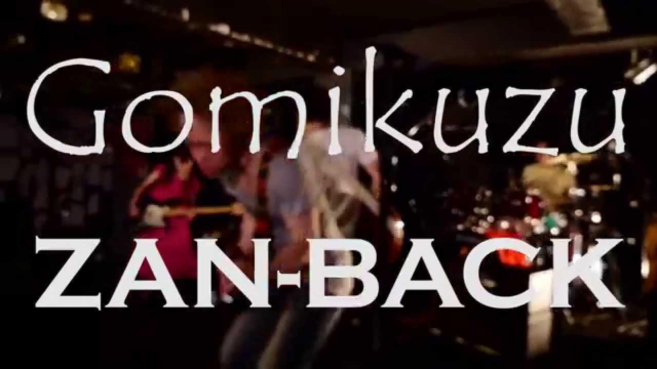 画像: ZAN-BACK 「Gomikuzu」 Vo./Gt.タケシ★Gt./Cho.リュウジ★Ba./Cho.ミサ★Dr./Cho.ユウタ ロックンロールのゴミクズ!ザンバック!! youtu.be