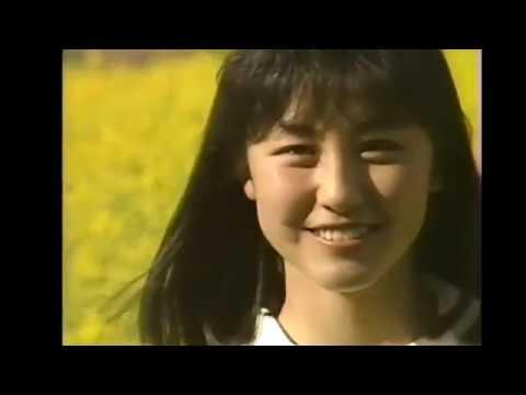 青い制服 - Kunizane Yuri