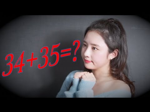 [유교걸, 유교보이 가사주의ㅣ나눙 아무것도 몰라효] 34+35=??? l Ariana Grande l Cover by Gabin Kim