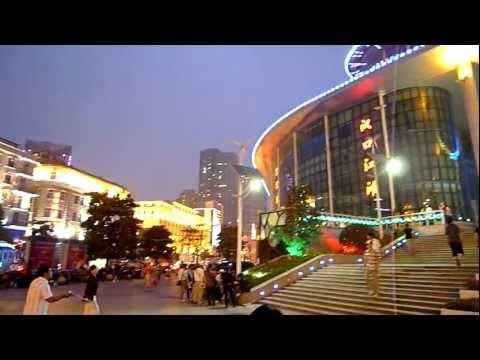 Gate to Hubei Wuhan Yangtze River