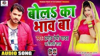 Khesari Lal Ke gana 2020 New Bhojpuri Dj Remix Song 2020 - Superhit Bhojpuri - Dj Remix 2020 dj mix