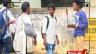 அம்மா மேல சத்தியம் எங்க அம்மா தானா முக்கியம் | Breaking Glass Prank | KML | Captain TV