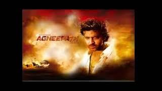 Karaoke of Abhi mujh me kahin from AGNEEPATH