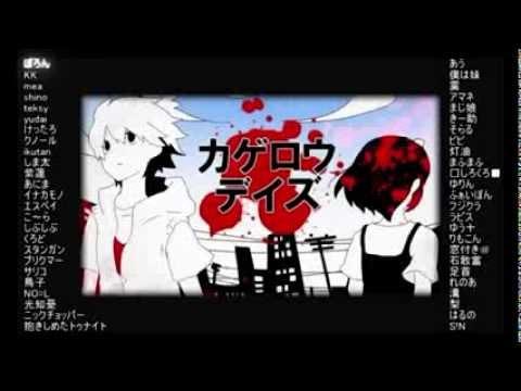 Kagerou Days - Heat Haze Daze - Character Hibiya
