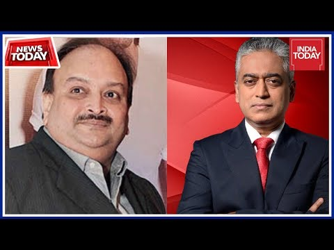 How Did Mehul Choksi Get Clearance From India For Antigua Citizenship ? | News Today With Rajdeep