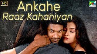 Ankahe Raaz Kahaniyan | Tamil Hindi Dubbed Movie | Saran, Varsha