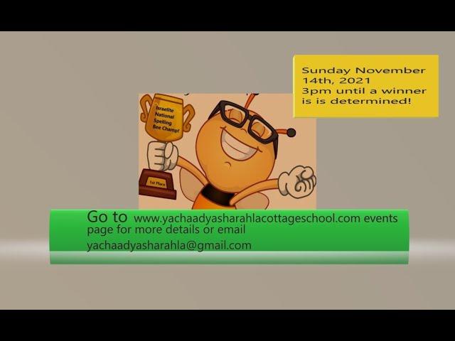 YACHAAD YASHARAHLA COTTAGE SCHOOL SPELLING BEE INVITE!!